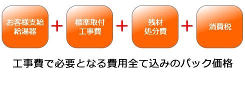 20131106104628_image1_7